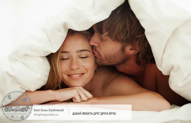 пара-под-одеялом