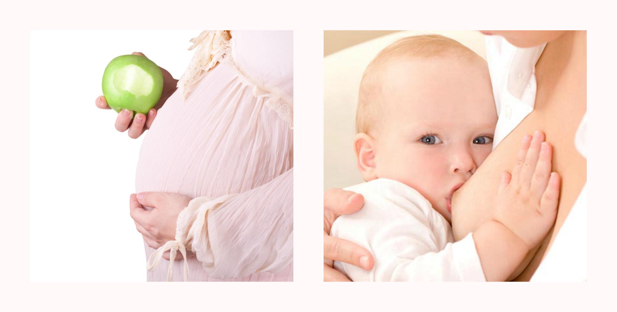 Беременные и кормящие