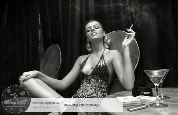 курит и пьет