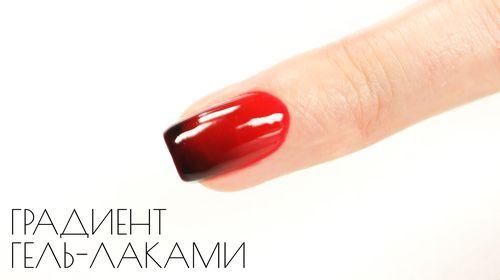 perehod-cvetov-shellakom_13