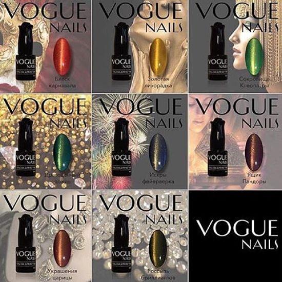 Цвета гель лака Vogue Nails