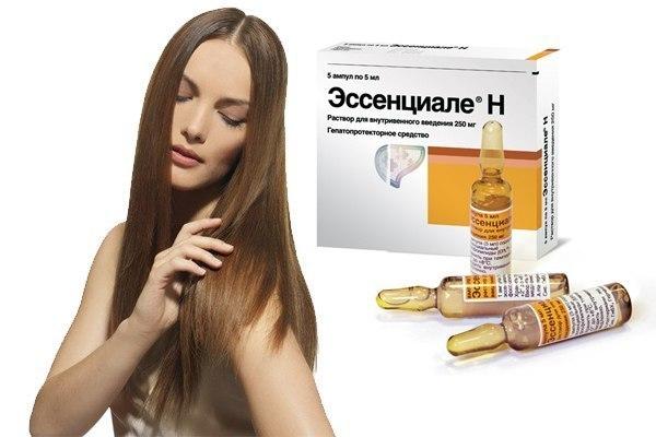 чем полезно Эссенциале для волос