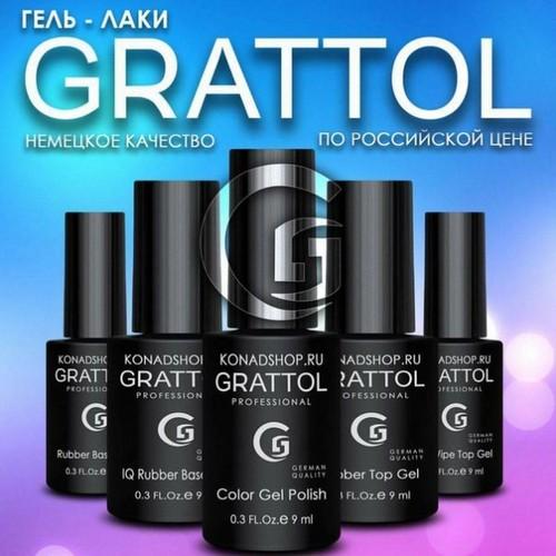 Гель-лак Grattol