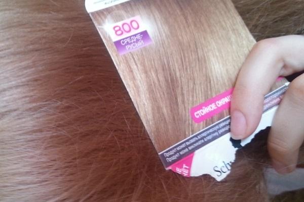 отзывы о краске для волос Шварцкопф Перфект Мусс