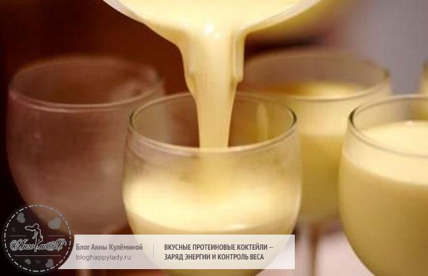 молочно-яичный-коктейль