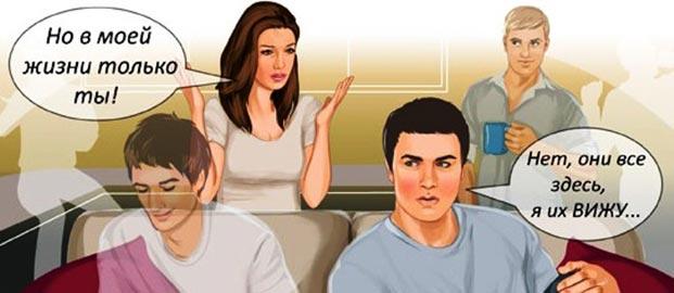 Как распознать ревнивца и не стать жертвой опасного чувства
