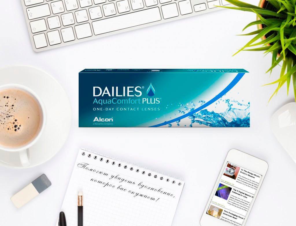 Линзы Dailies: виды и характеристики