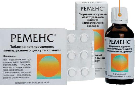Признаки и лечение предменструального синдрома у женщин