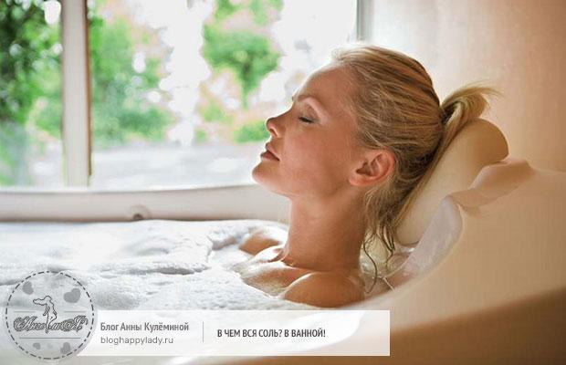 ванны-для-похудения