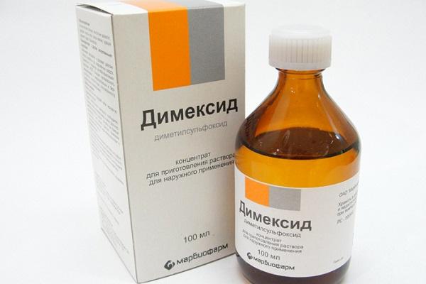как использовать димексид