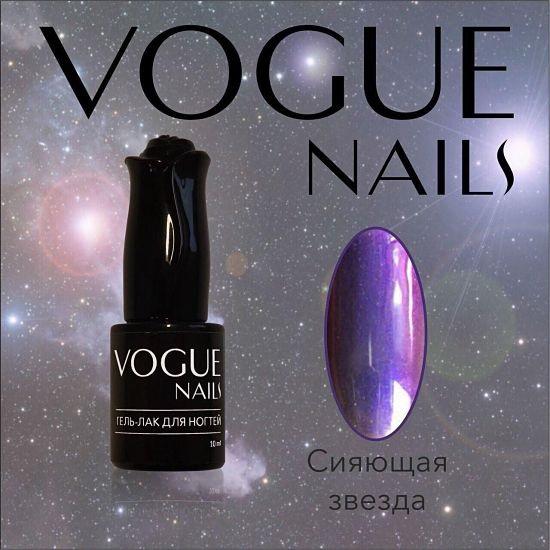 Гель лак Vogue Nails