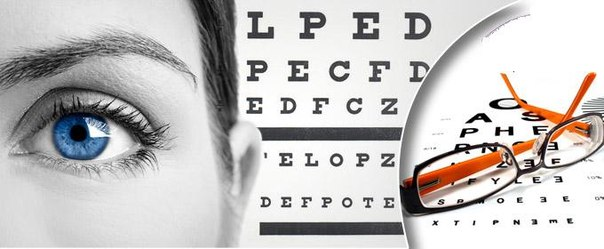 Плохое зрение нужно корректировать