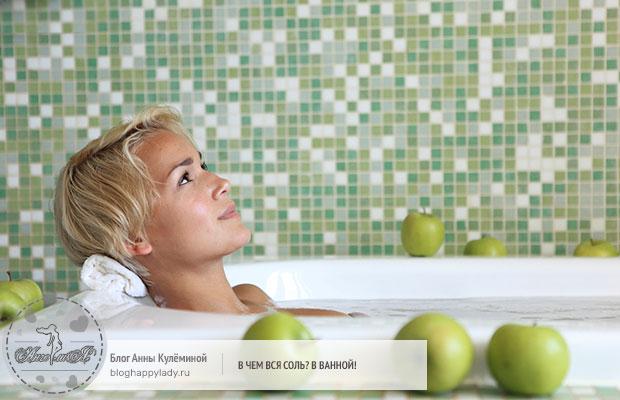 ванна-с-яблочным-уксусом