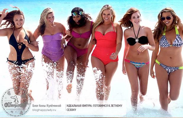 полненькие женщины на пляже