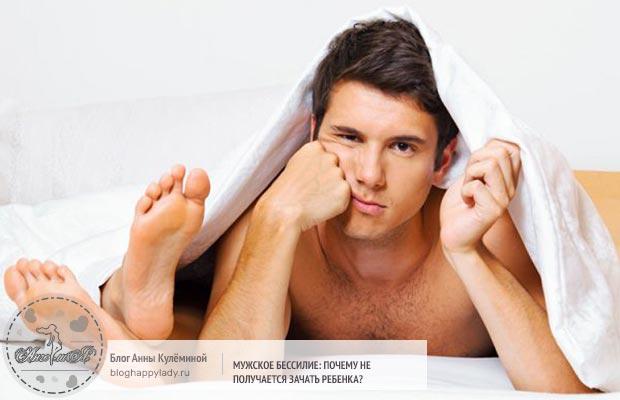 мужчина-под-одеялом