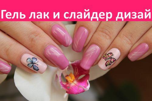 naklejki-pod-shellak_8