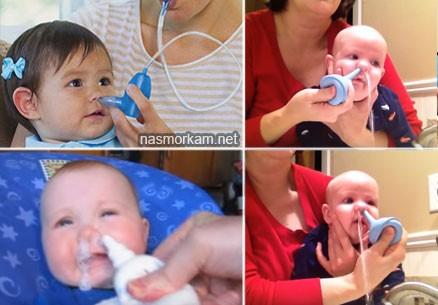 Промывания носа у детей