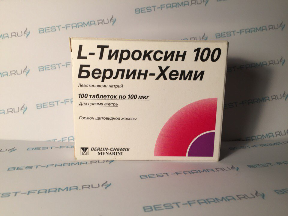 Гормоны щитовидной железы лекарства чтобы похудеть