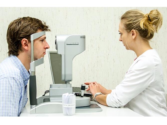 Вид и форму болезни выясняет врач