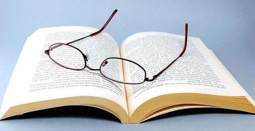 Возрастная форма болезни корректируется очками