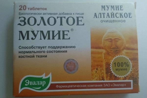 что представляет собой мумие в таблетках