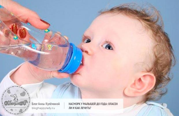Насморк у малышей до года: опасен ли и как лечить?