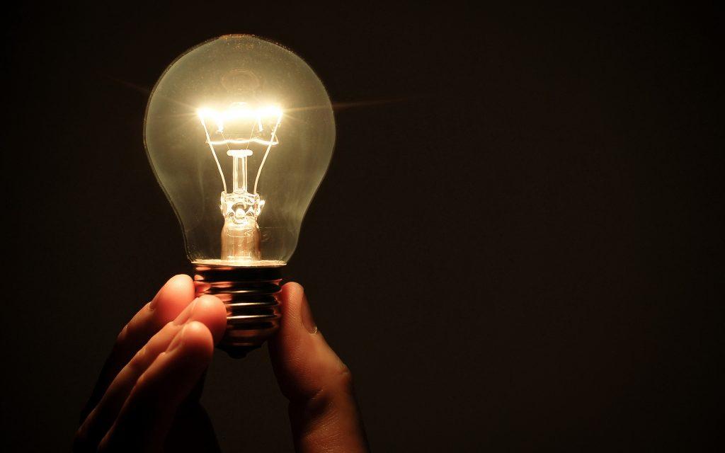 Обыкновенная лампа - благоприятный вариант