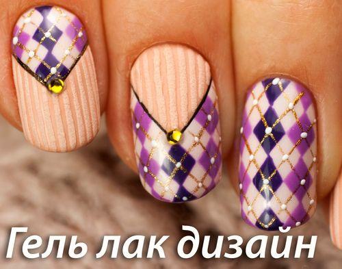 krasivye-uzory-shellakom_9